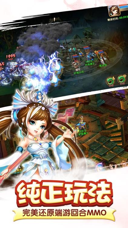 寻秦 screenshot-2