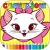 猫のぬりえの本 - 子供のための活動