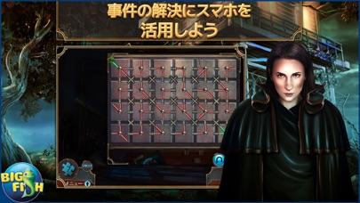 ライト・オブ・パッセージ:嵐に宿る魂 (Full)のスクリーンショット3