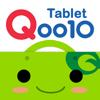 Qoo10 SG for iPad