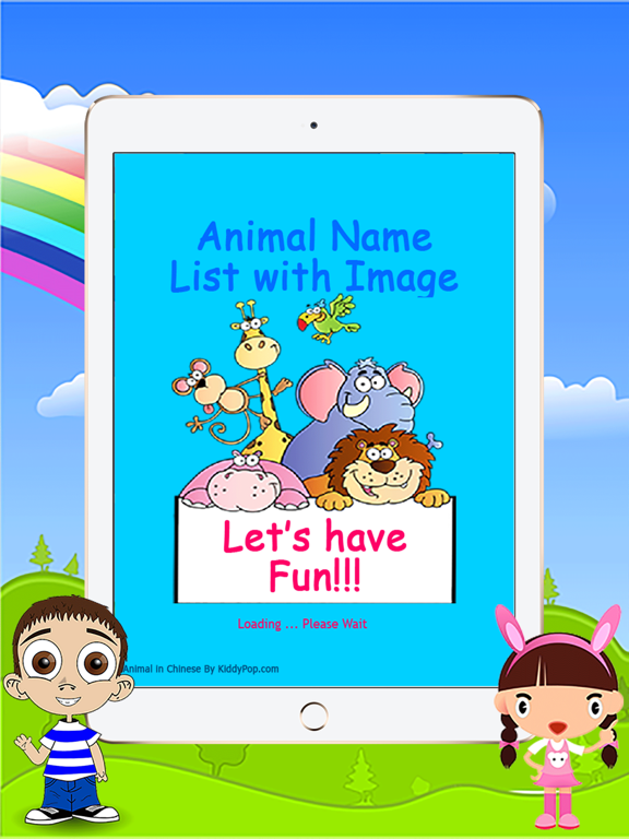 Animal name list in Chinese come as an amusing and educational-ipad-0
