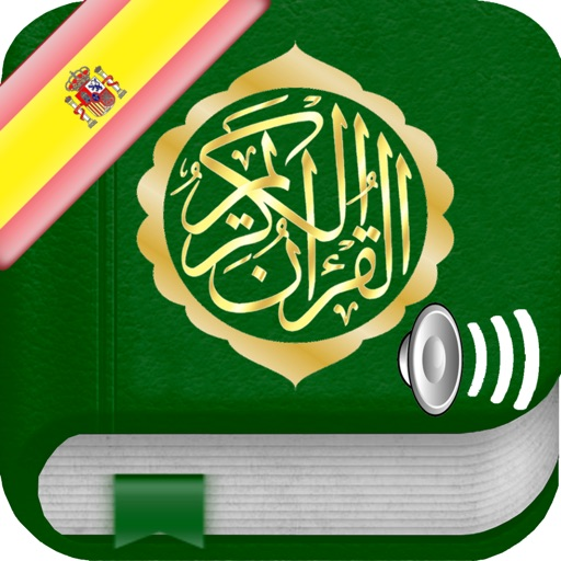 El Corán Audio MP3 en Español, Árabe y Fonética Transcripción - Quran in Spanish, Arabic and Phonetic Transcription