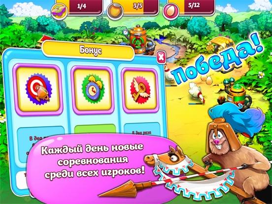 Скачать игру Веселая Ферма для ВКонтакте