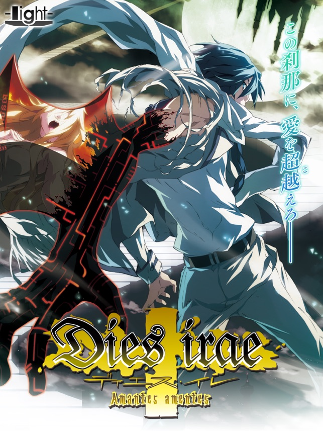 Dies Irae Amantes Amentes On The App Store