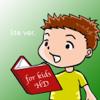 Truyện Của Bé Premium - Truyện có âm thanh - Tuyển tập truyện tranh, truyện cổ tích, ngụ ngôn dành cho thiếu nhi