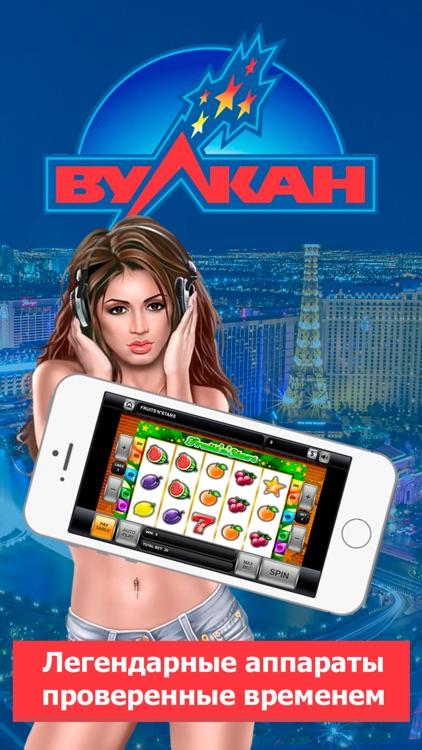 Вулкан игровые автоматы мобильное приложение игровой автомат warcraft
