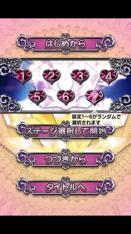 激Jパチスロ 絶対衝激Ⅱ screenshot-4