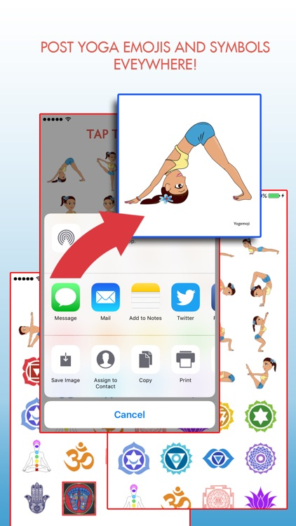 Yogemoji - The Yoga Emoji Keyboard