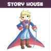 [英和対訳] 星の王子さま (英語で読む世界の名作 Story House) - iPhoneアプリ