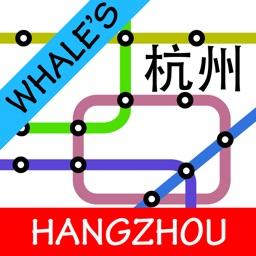 Hangzhou Metro Map Free