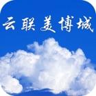 云联美博城APP icon