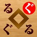 Guru-guru Maze icon