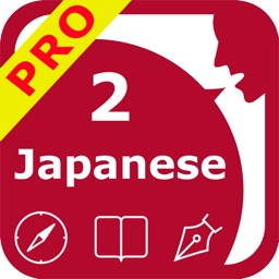 SpeakJapanese 2 Pro (6 Japanese Text-to-Speech)
