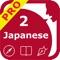 SpeakJapanese 2 Pro
