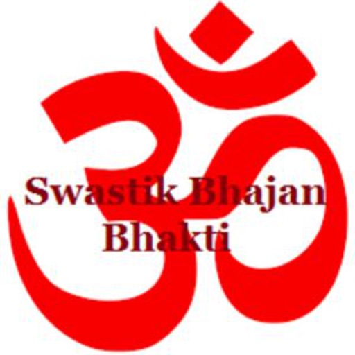 Swastik Bhajan Bhakti