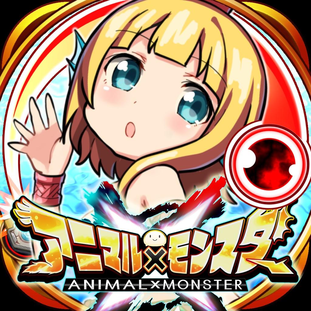 アニマル×モンスター【激アツ跳弾バトルRPG!】
