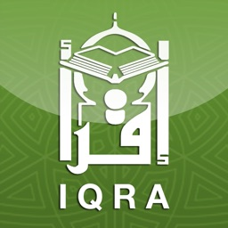 IQRA eBooks