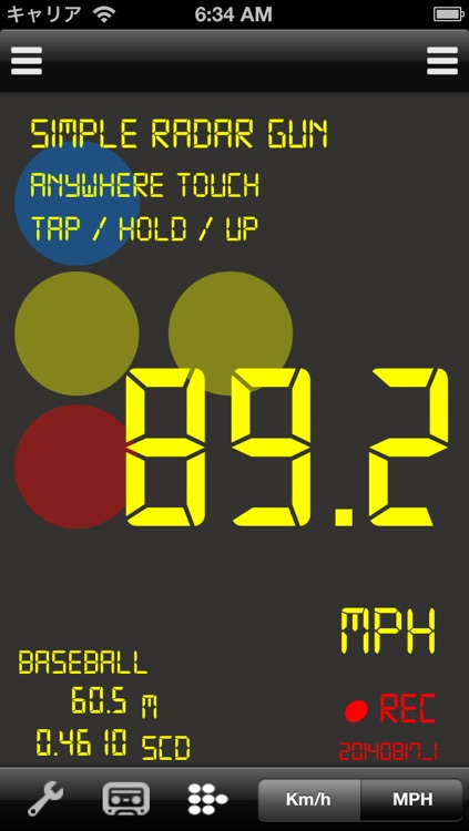 Simple Radar Gun screenshot-1