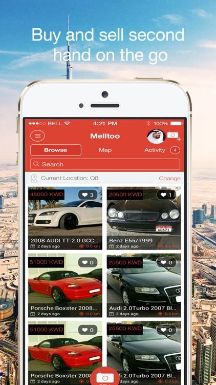 Used Cars in Kuwait by Melltoo :: سيارات للبيع الكويت