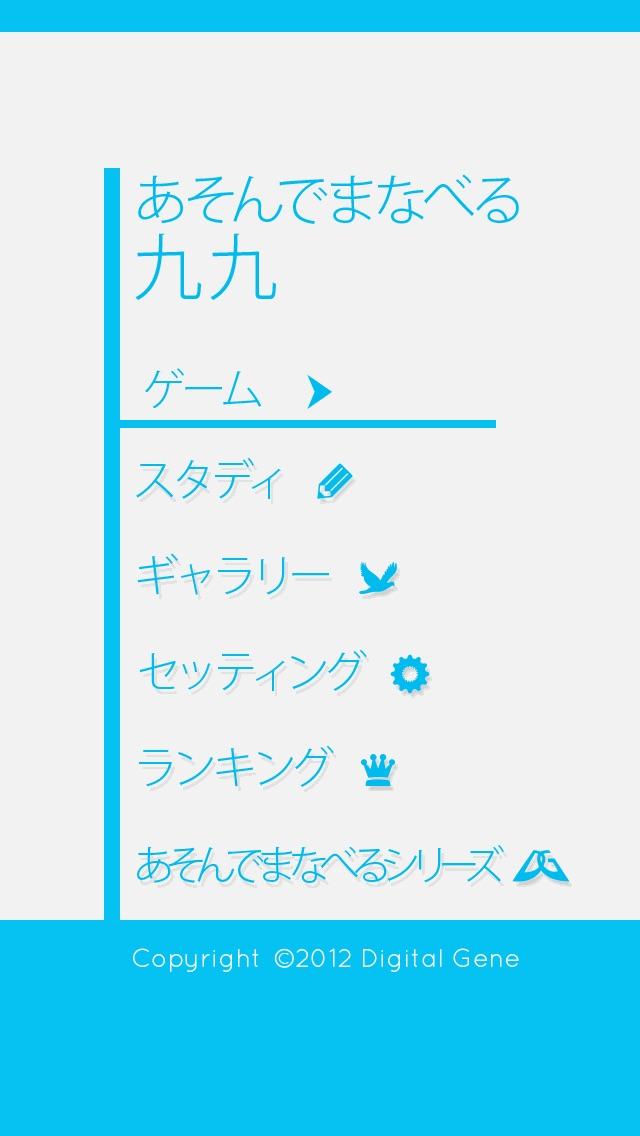 スクリーンショット1