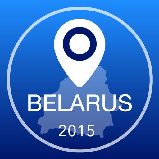Беларусь Оффлайн Карта + Тур гид Навигатор, Развлечения и Транспорт