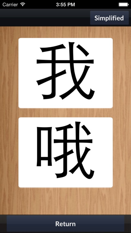 Learn Chinese Characters – Flashcards by WCC (IAP) screenshot-3