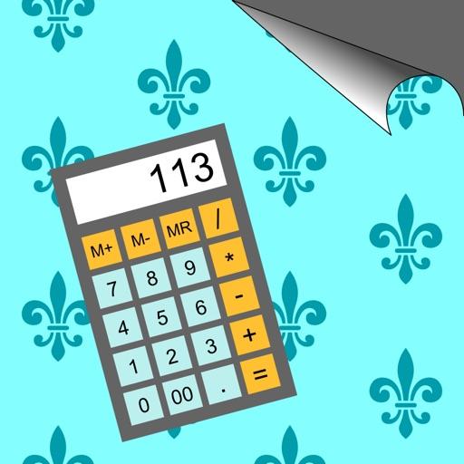 Калькулятор обоев