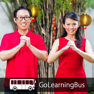 Learn Taishanese via Videos by GoLearningBus
