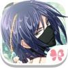 Shall we date?: Ninja Love