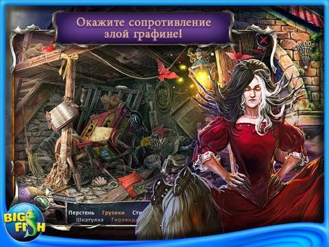 Мост в иной мир. Сожженные мечты. HD - поиск предметов, тайны, головоломки, загадки и приключения (Full) для iPad