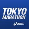 東京マラソンナビゲーターby ASICS