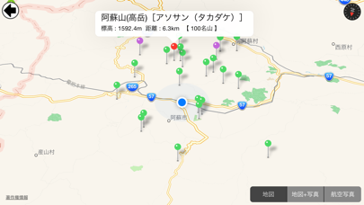 AR 山 1000 ScreenShot3