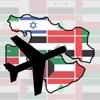 400日環遊世界 - 中東篇