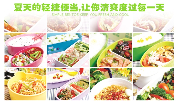 Make your nutritional bento in 15 minutes: Fresh Recipes for Adorable Lunches, an expression of love