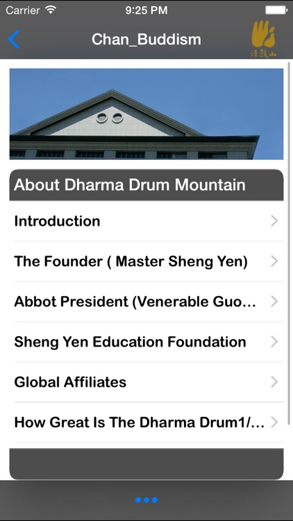 Chan Buddism screenshot-4