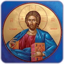 Αγία  Γραφή & Ορθοδοξία - for iPad