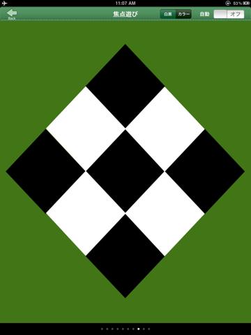 https://is3-ssl.mzstatic.com/image/thumb/Purple3/v4/18/6c/4c/186c4cb1-8f30-611f-a27b-d3849cd0cc9b/mzl.qvaahzwq.png/480x480bb.png