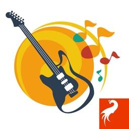 Music Quiz Pro