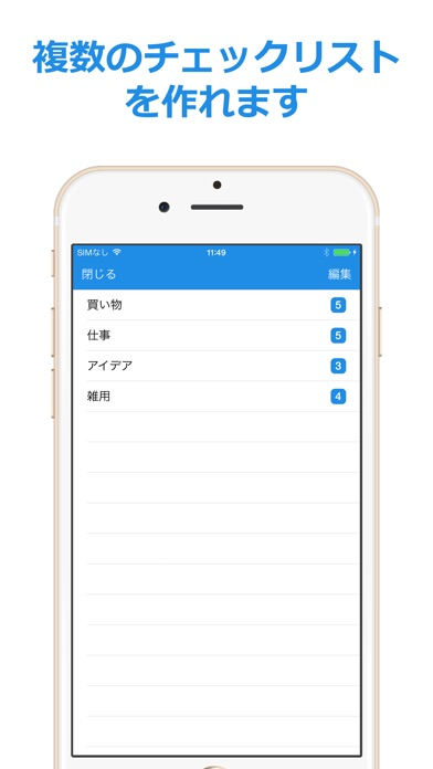 買い物リスト, タスク管理アプリ - T-... screenshot1