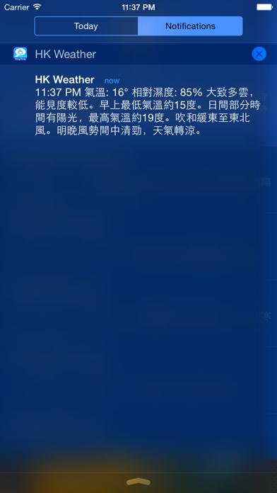 HK Weatherのおすすめ画像2
