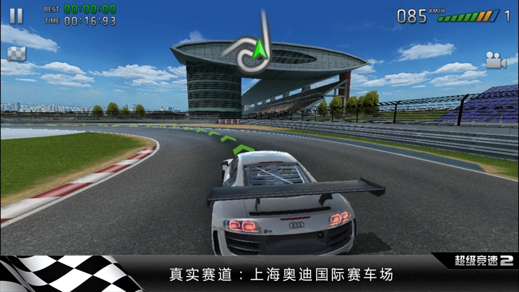 超级竞速2 (Sports Car Challenge 2) screenshot-4