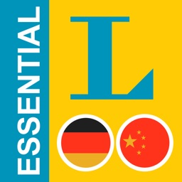 Chinese <-> German Talking Dictionary Essential