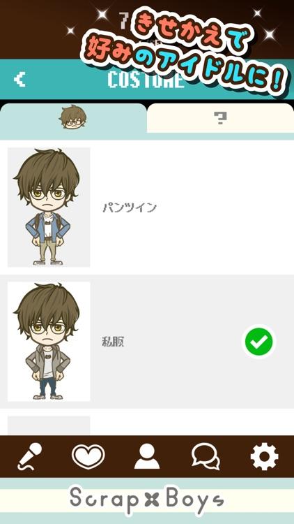 育ててアイドル - フジ - screenshot-3