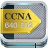 CCNA 640-802 exam - ConfigureTerminal.com