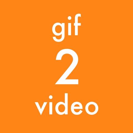 gif2video iOS App