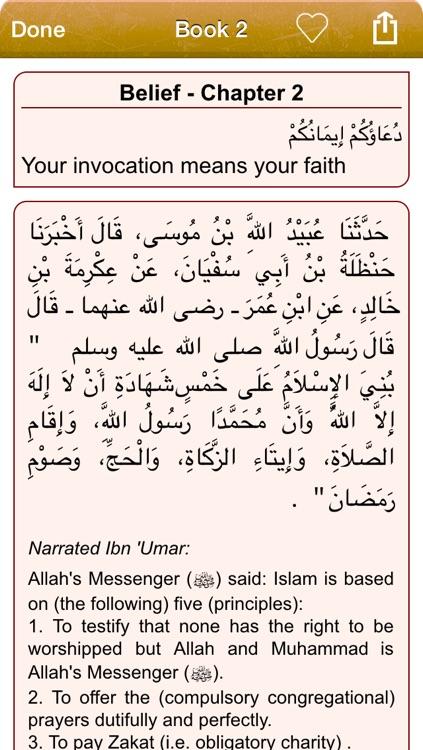 Hadith Sahih Bukhari in Arabic and English screenshot-3