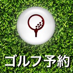 ゴルフ予約 for 楽天GORA