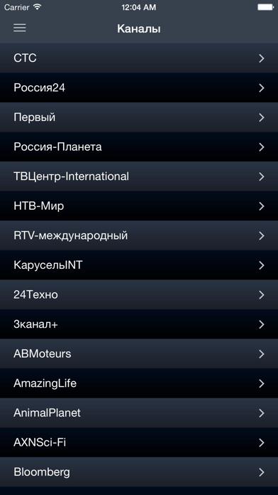 Россия ТВ Скриншоты3