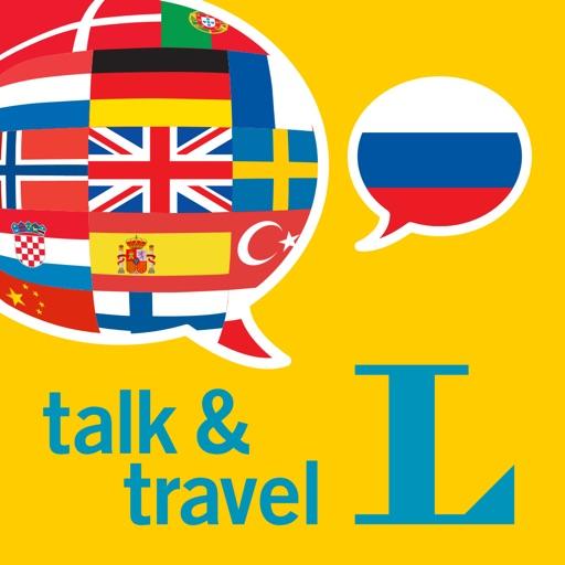 Разговорники путешественника talk&travel Langenscheidt - с аудиопримерами, офлайн