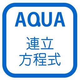 "Application of Simultaneous Equation in ""AQUA"""